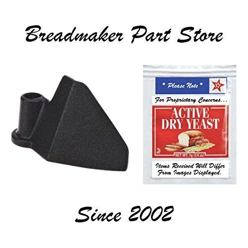 Sunbeam Oster Bread Maker Machine Paddle 5891 Kneading 5891-33 Blade (Kneading Blade)
