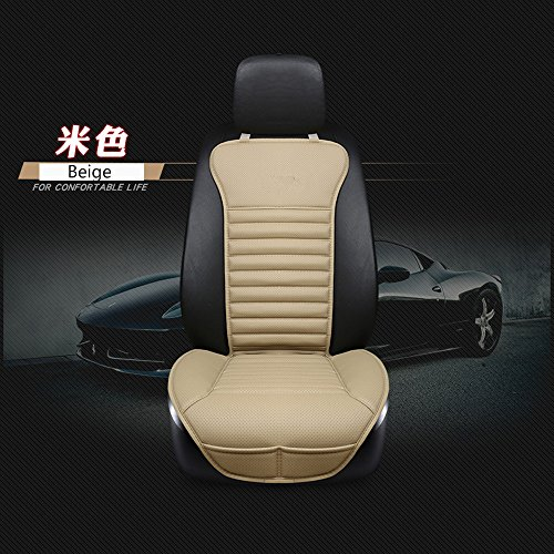 - EDEALYN New Universal car seat Cover PU Leather + Bamboo Charcoal Car Seat Cushion Car seat backrest pad for Driver seat - Car Interior Accessories,1 PCS (Beige-B)