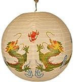 Chinese Round White Paper Lantern