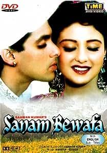 Sanam Bewafa (1991) (Hindi Film / Bollywood Movie / Indian Cinema DVD)