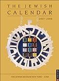 Jewish Calendar 5768: 2007-2008 Engagment Calendar