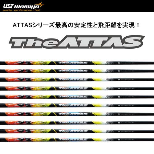 Ping スリーブ付き G30G400対応 The Attas シャフト グリップ付き シャフト長:44.25インチ仕上げ B07RLRNJQ5  The Attas 4(X)