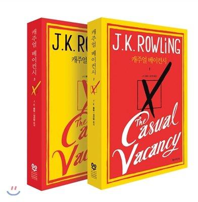 The Casual Vacancy Ebook