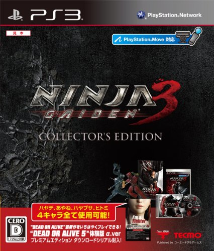 Ninja Gaiden 3 Collectors Edition [PS3] Ninja Gaiden 3 ...