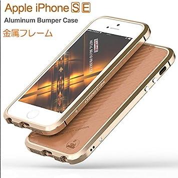 b53bf4f425 iPhone SE ケース アルミ バンパー バックパネル付き 背面保護 電波干渉防止加工 アイフォンSE