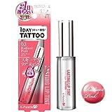 K-Palette 1 day Tattoo Lasting Lip Tint Rich Radiant Pink