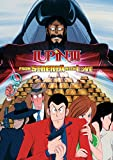 Lupin the 3rd: From Siberia With Love [Import]
