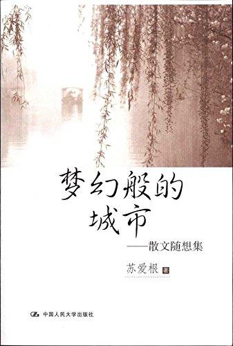 Fantasy City-Essay Collection pdf