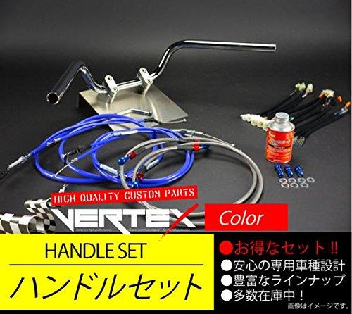 GS400 アップハンドル セット 2型/E型 セミしぼりアップハンドル 11cm ブルーワイヤー メッシュブレーキホース B075HDXFB7