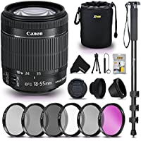 "Canon EF-S 18-55mm f/3.5-5.6 IS II SLR Autofocus Lens + 58MM Lens Filter Accessory Bundle Kit (UV FLD CPL ND) + 72"" Monopod + Lens Hood + Lens Cleaning Tools Kit"