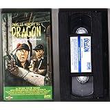 DANS LE VENTRE DU DRAGON (FILM QUÉBÉCOIS, FILM VHS, NTSC).