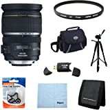 Canon EF-S 17-55mm f/2.8 IS USM Lens for Canon DSLR Cameras w/ 77mm Multicoated UV Protective Filter, Deluxe Bag, Lens Cap Keeper, Microfiber Cleaning Cloth, Memory Card Wallet, USB 2.0 Card Reader, Professional Tripod