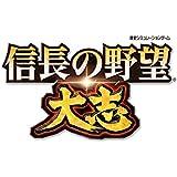 信長の野望・大志 TREASURE BOX 【Amazon.co.jp限定】姫衣装替えGCセット ~乱世の戦姫~(5点)ダウンロードシリアル メール配信