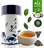 Oolong Tea Loose Leaf Hand-Picked from High Mountains Ali Shan Taiwan, Oolong Tea for Natural Detox, Improve Mental Functions, Boosts Metabolism, Helps in Weight Loss, 2X 5.3oz Sealed Bags Oolong Tea