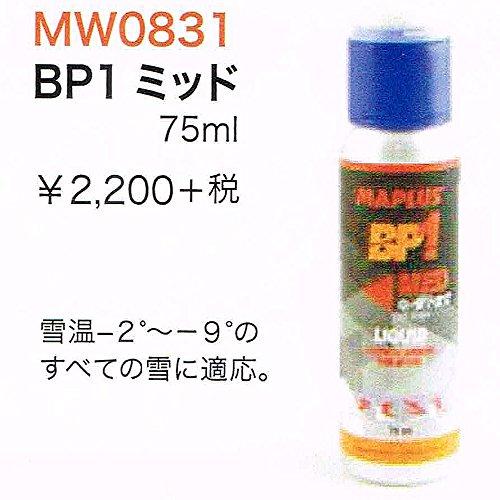 [해외](マプ 테라스) MAPLUS LIQUID PARAFFIN BASE (리퀴드 베이스 파라핀) BP1 미드 액체 왁 스 / (Mapu RAS) Maplus LIQUID Base Paraffin (liquid base paraffin) BP1 Mid liquid Wax
