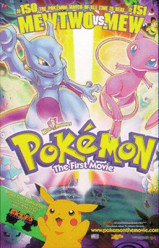 amazon com pokemon the first movie movie poster size 27 x