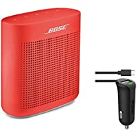 Bose Soundlink Color II Coral Red Bluetooth Speaker & Car Charger Bundle