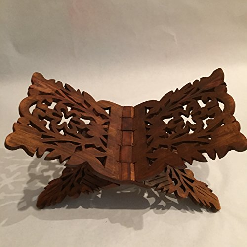 - Prayer Book Holder Stand Ramadan Gift Rihal Rehal Rail Wooden Carved Gift 15.5