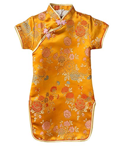 AvaCostume Girls Traditional Chinese Qipao Cheongsam Dress, 7-8, Yellow