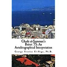 Ghada al-Samman's Beirut '75: An Autobiographical Interpretation