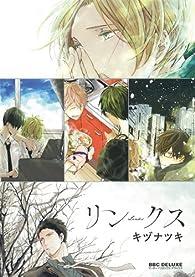 Links par Natsuki Kizu