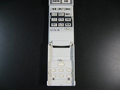 パナソニック エアコンリモコン A75C3955