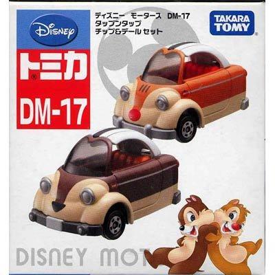 タップンタップ チップ&デールセット(ブラウン×ベーシュ&オレンジ×ベージュ) 「トミカ ディズニーモータース DM-17」