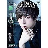 Ani-PASS #07