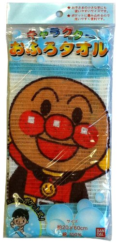 Amazon.com: Ishimizu baby and children for the bath goods Anpanman ...