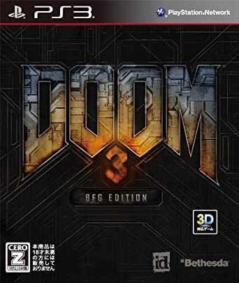 Amazon | DOOM3 BFG EDITION【CE...
