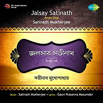 Free download nazrul geeti by mohammad rafi.