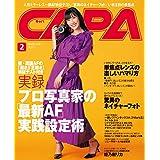CAPA 2021年 2月号