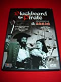 The Pirate Blackbeard poster thumbnail