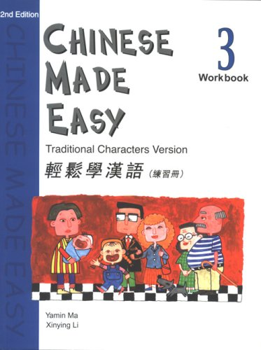 CHINESE MADE EASY WORKBOOK 3 - TRADITIONAL (2ND EDITION) (Chinese Edition) pdf epub