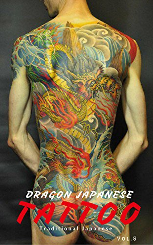 e2cbb4fea Dragon Japanese Tattoo: Tattoo Japan Yakuza (Japanese Tattoo Gallery Book  5) by [