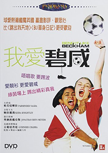 Price comparison product image Bend It Like Beckham (Region 3)