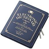 エレコム 電子辞書ケース フルカバータイプ タッチペンホルダー付 ブルー DJC-021BU