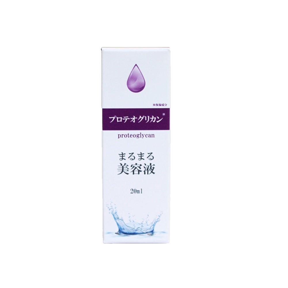 まるまる美容液 プロテオグリカン 【20ml×60本のケース販売】 B07FHPC7TM
