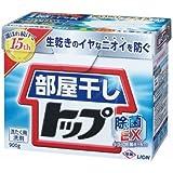部屋干しトップ除菌EX 0.9KG × 3個セット