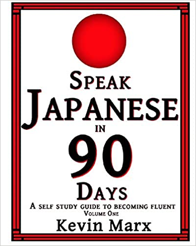 Learn To Speak Japanese Pdf
