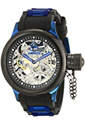 Invicta Men's 17268 Russian Diver Analog Display Mechanical Hand Wind Black Watch