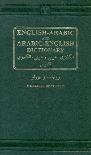 English-Arabic and Arabic-English Dictionary (English and Arabic Edition)