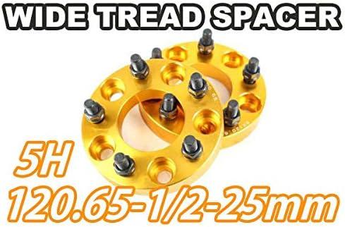 ワイドトレッドスペーサー 2枚 5H PCD120.65-1/2 25mm (金)