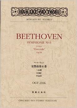 OGTー2106 ベートーヴェン 交響曲第6番 ヘ長調《田園》 作品68 (Ongaku no tomo miniature scores)
