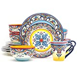 Euro Ceramica Zanzibar Collection Vibrant 16 Piece Oven Safe Stoneware Dinnerware Set, Service For 4, Spanish Floral Design, Multicolor For Sale