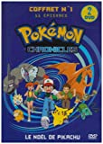"Afficher ""Pokémon chronicles n° Coffret 1 Pokemon chronicle L'intégrale"""