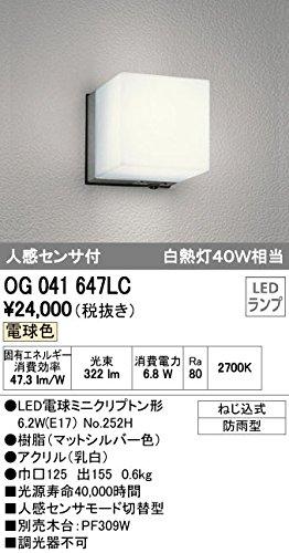 ODELIC(オーデリック) 【工事必要】 LEDエクステリアポーチライト 人感センサ【モード切替型】 OG041647LC B00L325M4S 10238
