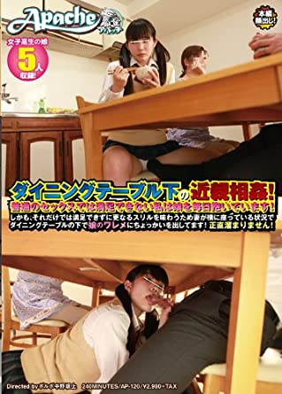 Under The Table Massage