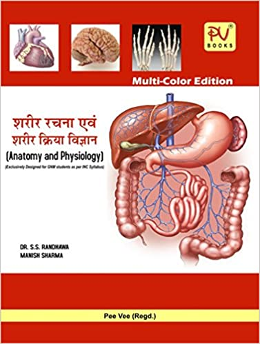 Buy PV ANATOMY AND PHYSIOLOGY (GNM FIRST YEAR STUDENTS) HINDI MEDIUM ...