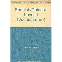 Spanish/Chinese Level 2